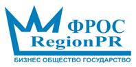 регион-пр размер инф