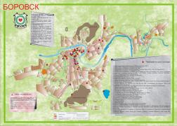 Карта квеста