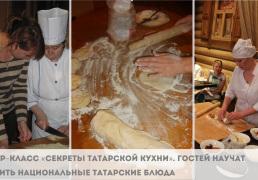 удиви меня Казань