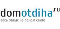 banner_domotdiha