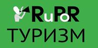 rupor1
